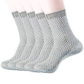 AUSERO 5 Paar Herren Socken Strümpfe aus Bambus-Viskose, 5 Paar, Gr. 39-42(hellgrau)