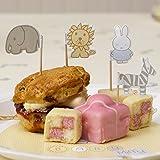 Neviti 599516 Baby Miffy-Cupcake Picks