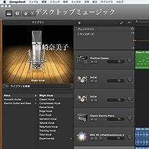 desukutoppumusic (Japanese Edition)