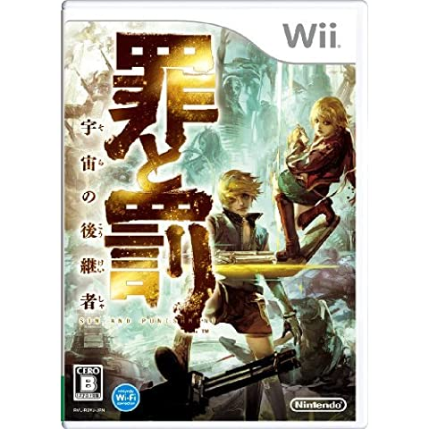 Sin & Punishment 2 [Japan Import] by Nintendo