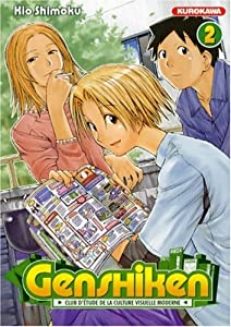 Genshiken Edition simple Tome 2