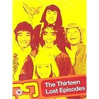 Monkey! - Thirteen Re-Dubbed Episodes