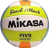 Pallone da beach volley in PU softmate Rial. 18pezzi calcio Custodia. Super leggera, morbida gomma butilica costruzione. Resistente alle intemperie e anti-salsedine. FIVB Official taglia e peso.