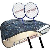[Sponsored]Li-Ning ABDK122 Smash XP 707 Combo (Li-Ning ABDK122 Badminton Kitbag + Li-Ning 707 Badminton Racquet, Set Of 2) - Camouflage Blue Bag