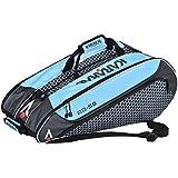 Karakal RB55 10 RKT Bag