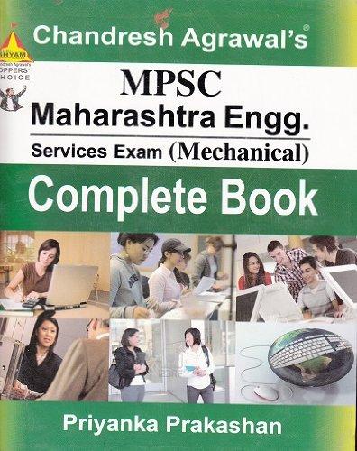 MPSC MAHARASHTRA ENGG. MECHANICAL
