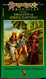 DragonLance Chronicles Volume 3 Dragons of Spring Dawning