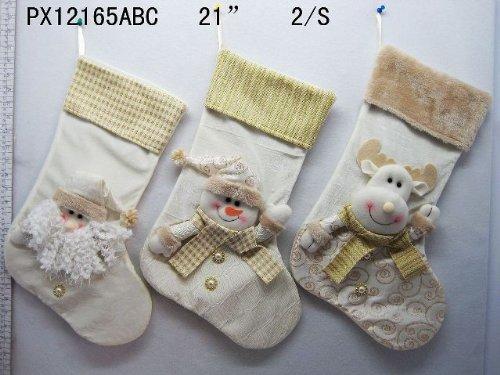 Luxury 3D Personalised Christmas Stocking (Gold Christmas Stockings)