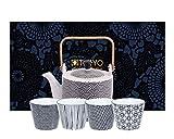 TOKYO design studio Nippon Black Tee-Set schwarz-weiß, 5-TLG, 1x Tee-Kanne 0,8 l und 4X Tee-Tassen 180 ml, asiatisches Porzellan, Japanisches Design, inkl. Geschenk-Verpackung