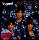 The Best Buono! [Disc1]