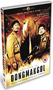 Welcome to Dongmakgol [DVD] (2005)