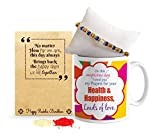 #5: Tied Ribbons Special Rakhi Gifts For Brother Combo (Finest Rakhi with Printed Coffee Mug 325 ml )