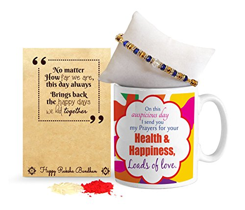 Tied Ribbons Special Rakhi Gifts For Brother Combo (Finest Rakhi with Printed Coffee Mug 325 ml )