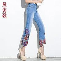 Bordados en jeans, pantalones de las mujeres de nueve puntos, la primavera de fina, apretada,26 de la luz azul