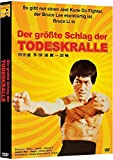 Der grösste Schlag der Todeskralle - Limited Edition - Mediabook  (+ DVD), Cover A
