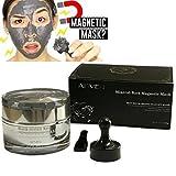 OHQ 50ml Schwarze Mitesser Maske, Magnet maske Reinigungsmaske Tiefenreinigende Peel Off Hautverunreinigungen (Schwarz)