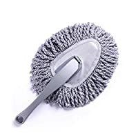 ممسحة السيارة متعددة الوظائف لتنظيف الاوساخ وتنظيف الغبار، اداة تنظيف الغبار بلون رمادي، ضمن منتجات تنظيف السيارة ذات الالوان العشوائية