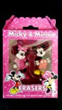 #7: BIRTHDAY PARTY RETURN GIFT MICKEY AND MINNIE CARTOON FIGURE ERASER PACK OF 32 SET(MRP 49 EACH)