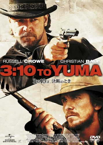 3:10 to Yuma [DVD-AUDIO]