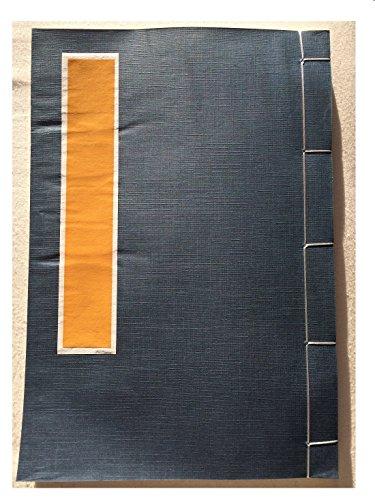 Chinesische Reis Papier Soft Pad 32cm von 22cm 100Seiten