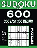 Sudoku Book 600 Puzzles, 300 Easy and 300 Medium: Sudoku Puzzle Book With Two Levels of Difficulty To Improve Your Game: Volume 12 (Sudoku Book Series)