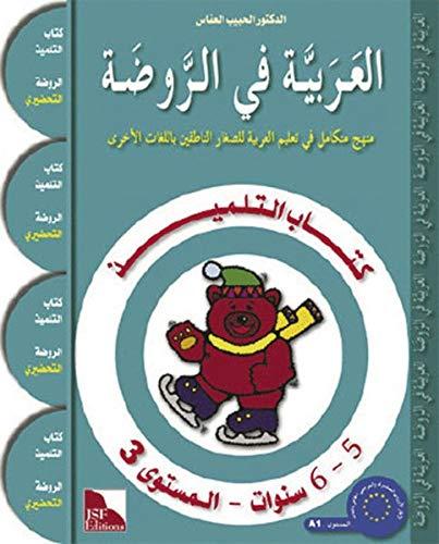 Arabisch für den Kindergarten: Lesebuch