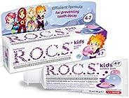 R.O.C.S. toothpaste Kids Bubble Gum