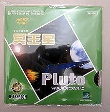 Ows YinHe/Milky Way Pluto (Short-Pips) (Black)