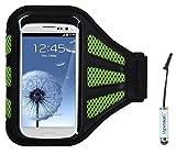 Premium Sport Armband Case for KYOCERA Torque/ C2150/ E6710