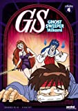 Ghost Sweeper Mikami Collection 4 [Reino Unido] [DVD]