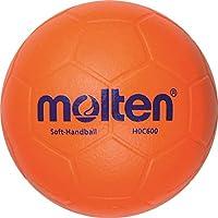 25X Molten–Pelota de gomaespuma h0C600piel de elefante infantil naranja + RS de Sports Bolígrafo, naranja, 180g, Ø150mm