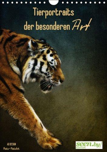 Tierportraits der besonderen Art / seen.by EDITION (Wandkalender 2014 DIN A4 hoch): Edle Fotokunstbilder aus wunderbaren Tierfotografien (Monatskalender, 14 Seiten)