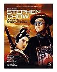 Stephen Chow - Coffret 3 films