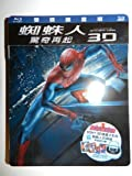 The Amazing Spider-man Blu-ray Steelbook [Taiwan]