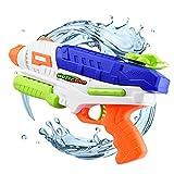 Dlife Pistolet à eau, Pistolet Squirt de Grande Capacité, Jouets Amusement de l'eau de Partie et de Plein Air pour Enfants et Adultes