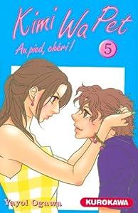 Kimi Wa Pet Edition simple Tome 5