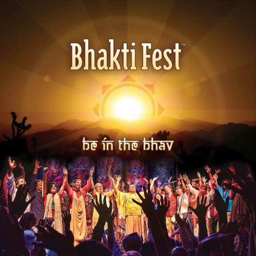 The Maha Mantra (Reggae Style)