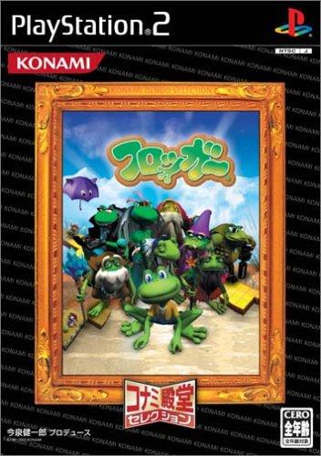 Frogger (Konami Palace Selection)[Japanische Importspiele] (Frogger Playstation)