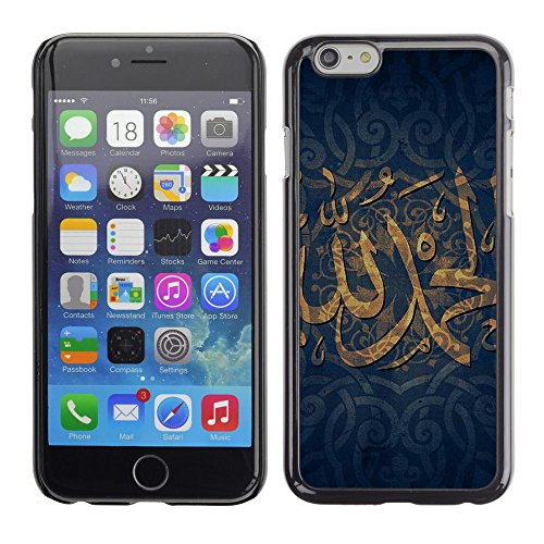 FJCases Islam Muslim Koran Quora Allah Harte Hülle Schutzhülle Tasche für Apple iPhone 6 Plus / iPhone 6S Plus