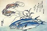 1art1 93207 Utagawa Hiroshige - Makrelen und Garnelen, 1834-35 Selbstklebende Fototapete Poster-Tapete 180 x 120 cm