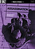 Assassination - Masters of Cinema series [DVD]
