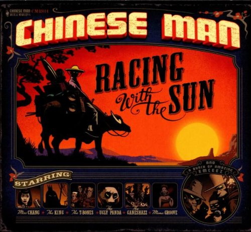 racing-with-the-sun