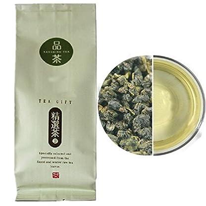 Freies-Verschiffen-100g-022LB-Taiwan-Hochgebirge-Jin-Xuan-Milch-Oolong-Tee-Milchtee-Qualitts-Tiguanyin-Milch-Oolong-Gesundheitspflege-Milch-Tee-der-Tee-Grnes-Lebensmittel-abnimmt