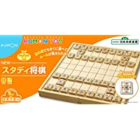 NEW Study Shogi Japanese Chess Pieces (japan import)