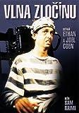 Crimewave [DVD]