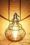 MAADES Orientalische Laterne aus Metall Almeida 35cm Rost | Orientalisches Marokkanisches Windlicht | Marokkanische Metalllaterne für draußen als Gartenlaterne, oder als Tischlaterne (Rostoptik)