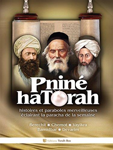 Pniné haTorah