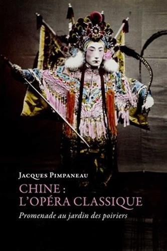 Chine: L'opéra classique: Promenade...
