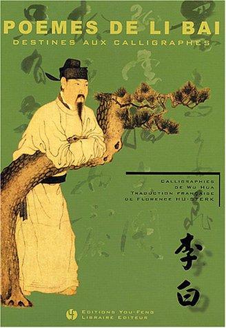 Poèmes de Li Bai destinés aux calligraphes