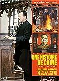 Une histoire de Chine (version restaurée)